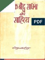 Tantric Bauddha Shadhana Aur Shahitya - Nagendra Nath Upadhyaya.pdf