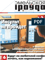 GP_Nov-21_N135