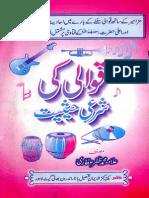 Qawali Ki Sharayee Hasiyat