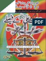 Hazrat Ali (Iqbalkalmati.blogspot.com)