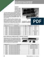 Боксы шкафы плинты.pdf