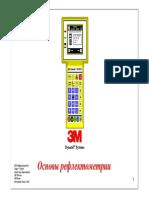 Основы рефлектометрии.pdf
