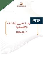 Nomenclature Marocaine Des Activités, NMA 2010 (Version Arabe)