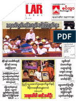 Popular News Vol 7 No 46.pdf