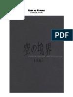Kara No Kyoukai Gospel Del Futuro