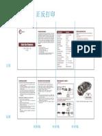 EC170-26 .pdf