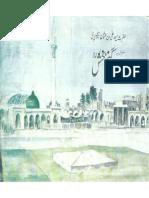 Hazrat Ali Bin Usman Hajveri