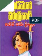 119273402 Yandamoori Veerendranath Novel Atade Aame Sainyam