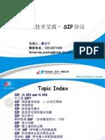 SIP training