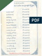 Sai Moola Beeja Mantram - Telugu
