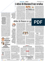 Bihar Election Result Analysis