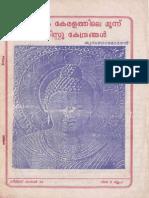 Adhunika Keralathile 3 Buddist Kendrangal