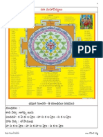 Tripura Sundari Dasa Maha Vidya Telugu