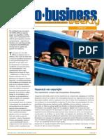 Photobusiness Weekly 290