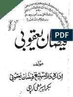 Faizan-e-Yaqoobi
