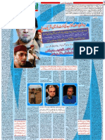 Roznama Insaf - Zaid Hamid Exposition Special Edition, March 29 2010