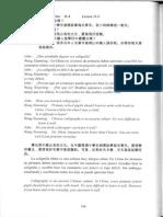 Manual chino 2 (7/8)