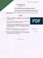 Anaesthesiology (Part-B)-Paper3 Dec13.pdf