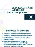 Exact Valor 2015