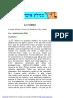 La Meguilá Eja buen libro