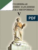 Godišnjak Književne zajednice Sremska Mitrovica br. 5 (2015)