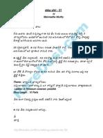 Telugu sex storys pdf