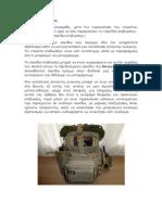 85745438-Σακίδιο-επιβίωσης-survival-backpack.pdf