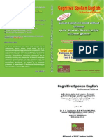 Downloads Manual Method Meaning In Tamil   Download Manual
