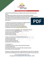 CTET EVS Previous Paper 11