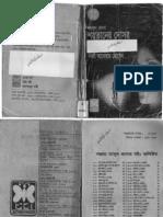Bangla e-book.masud rana - soytaner doshor