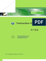 TheGreenBow VPN移动 - User Guide 用户指南