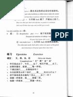 Manual chino 2 (2/8)
