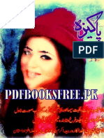 Pakeeza November 2015 Pdfbooksfree.pk