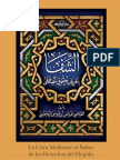 Al Shifaa
