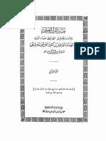 تفسير_القرآن_العظيم1.pdf