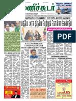 23 November 2015 Manichudar Tamil Daily E Paper