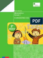 201307232054270.2BASICO-CUADERNO_DE_TRABAJO_MATEMATICA.pdf