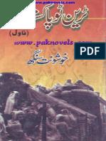 Train to Pak (Sensord)- Www.paknovels.com