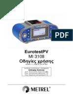 MI 3108 EurotestPV GREEK Manual.pdf