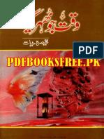W by QH Pdfbooksfree.pk