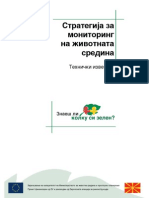 TR Monitoring Strategy MKD.pdf