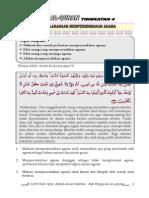 Pengajian Al-Quran
