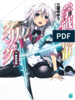 Gakusen Toshi Asterisk 2 - The Silver Beauty's Awakening