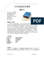 DHT11 Chinese
