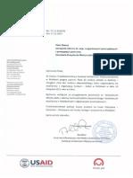 2015-11 - Zaproszenie - P. Choroś