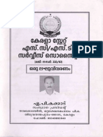 Kerala State Scst Service Society