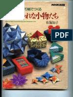 Tomoko Fuse - Yunitto Origami de Tsukuru Oshare Na Komonotachi (Create Stylish Accessory)