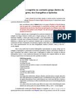 Análise de alma e espírito no contexto grego.pdf