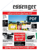 The Messenger Daily Newspaper 25,November,2015.pdf