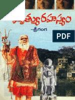 MruthyuRahasyam by Sriganga